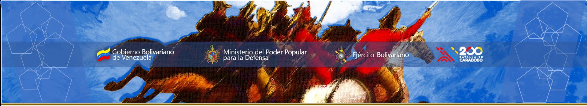 Sitio Oficial del Ejército Bolivariano de Venezuela